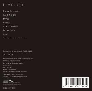 livecd_02